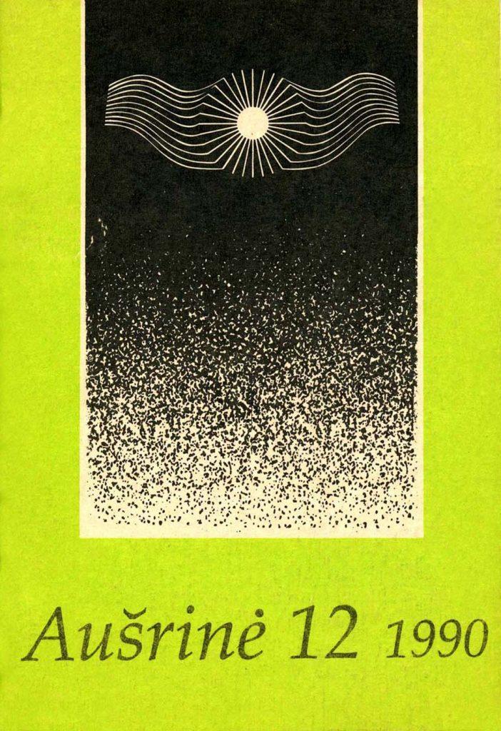 Žurnalo viršelis | Adomo medis