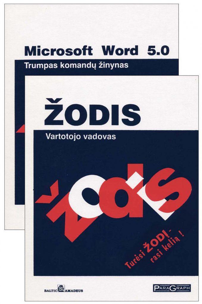 Programų aprašymų viršeliai ir pakuotės. 1991 m. | Adomo medis